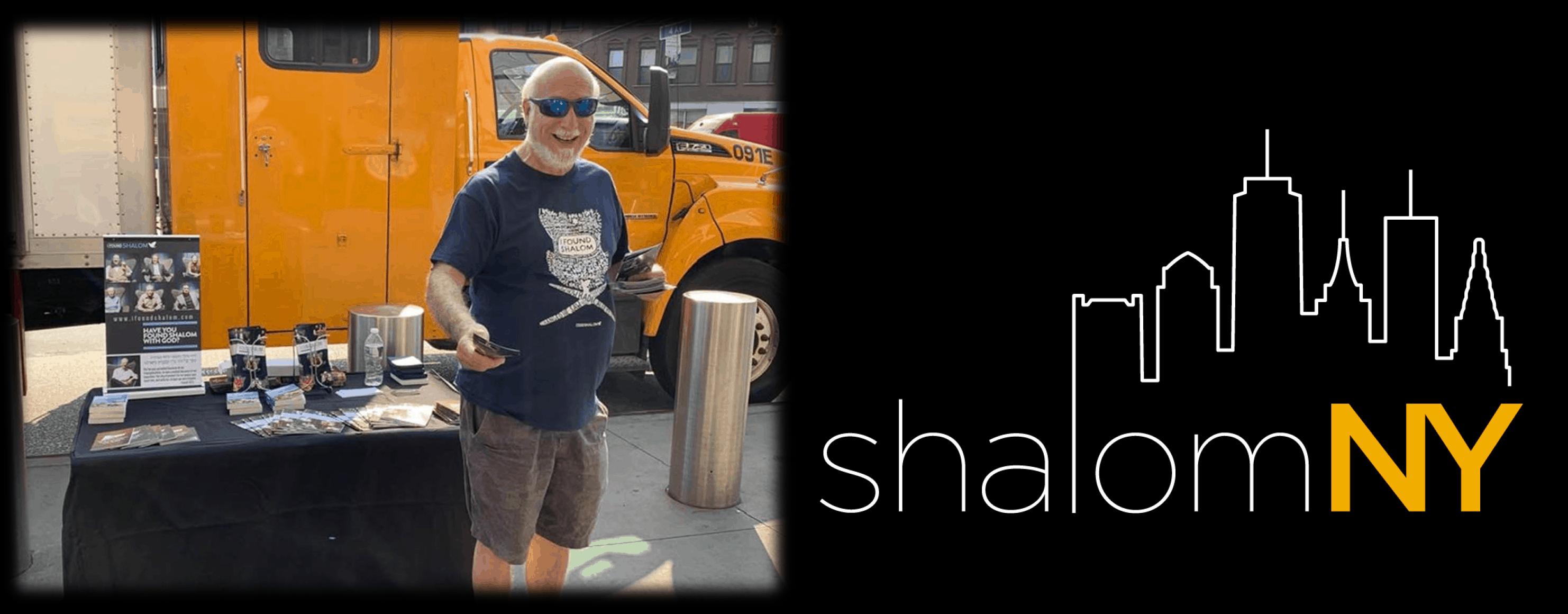Shalom-NY-1